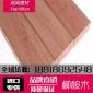 柳桉木板材-�t柳桉木-�S柳桉木、白柳桉木、柳桉木定尺加工