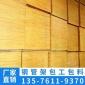 建筑模板、模板木方、江西建筑模板木方、南昌建筑模板木方�S家,建筑模板木方�S家,建筑模板木方�S家