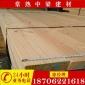 �M口木材|俄�_斯樟子松|�W洲云杉|新西�m松松木板材加工